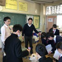 キャリア教育〜市内小中学校へ
